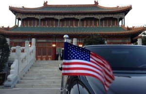 Image of American flag in China