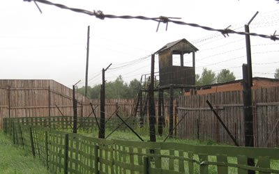 Image of gulag guard tower.
