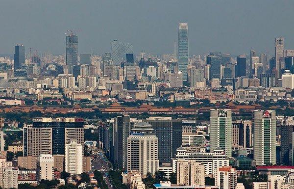 Image of Beijing skyline