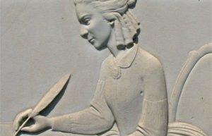 Emma Willard stone carving